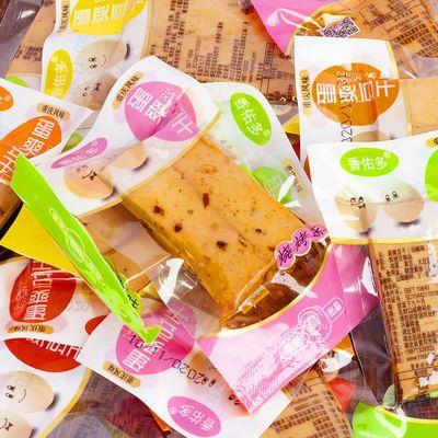 香佑多双片豆干素食小零食小吃小包装散装香豆腐混合500克豆制品