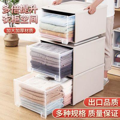38867/衣服收纳箱大号抽屉式整理箱书箱玩具收纳盒透明工厂价直销储物箱
