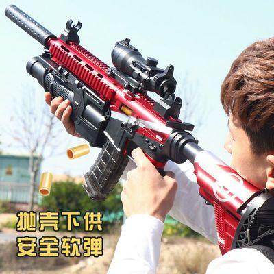 36758/儿童玩具枪超大M416抛壳软弹枪绝地求生和平精英吃鸡男孩突击步枪