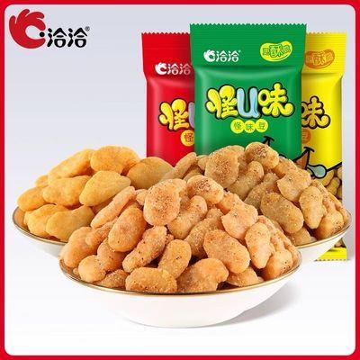 【洽洽】怪味U豆蚕豆零食五香味麻辣味蚕豆小吃兰花豆花生米