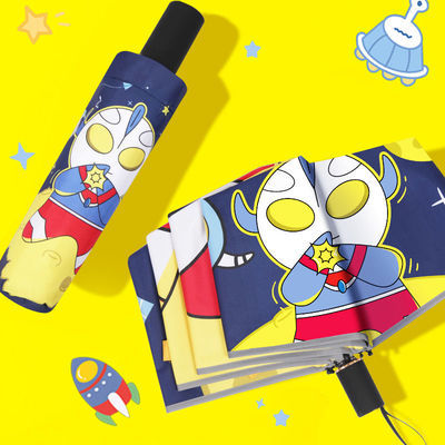 72872/奥特曼防回弹安全儿童雨伞折叠全自动晴雨防晒两用批发男女小学生