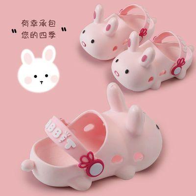 63091/可爱亲子卡通兔子洞洞鞋女夏学生内外穿防滑ins少女心包头凉拖鞋