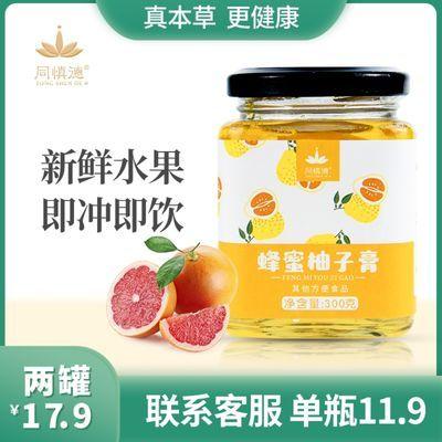 同慎德百香果茶蜂蜜柚子柠檬茶冲水喝的饮品水果茶冲饮300g