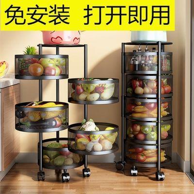 36770/厨房蔬菜置物架多层落地圆形可旋转菜篮子水果储物收纳筐家居用品
