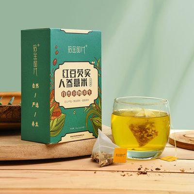 红豆薏米茶人参苦荞大麦茶芡实茶薏仁茶组合代用茶150g