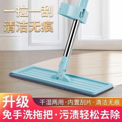 家用免手洗平板拖把家用平板加厚不锈钢拖把刮刮乐干湿两用旋拖把