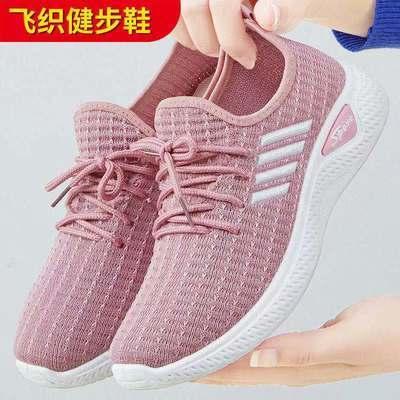 夏季新款女学生单鞋百搭飞织轻便软底耐磨透气防臭运动鞋子女