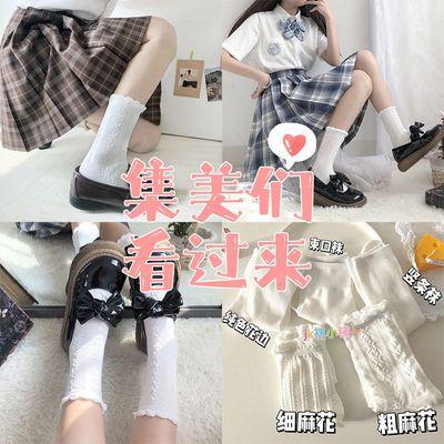 【10双】日系泡泡口花边中筒jk袜子少女夏季白色Lolita制服堆堆袜