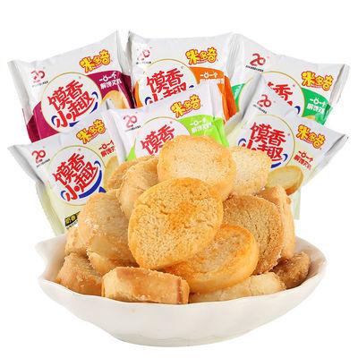 【买多少送多少】米多奇馍香小趣馍丁批发烤馍丁烤膜片零食小吃