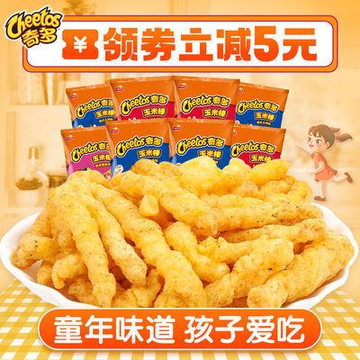 乐事奇多玉米棒50g*5/10包多口味粟米棒儿童休闲小吃零食大礼包