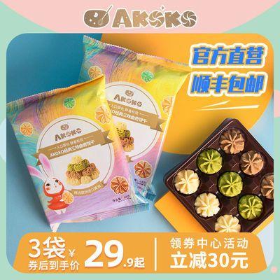 官方 AKOKO冰淇淋小花曲奇咖啡抹茶原味三拼网红办公室零食小包装