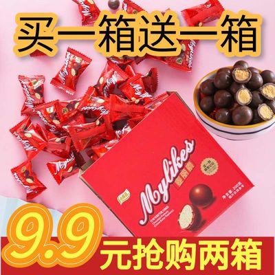 (买1送1)麦丽素盒装怀旧黑巧克力夹心麦芽脆心球网红零食糖果