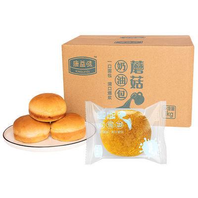 康益味香菇奶油包夹心奶酪糕点办公室下午茶点心网红零食厂家直发