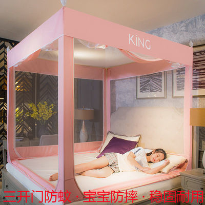 37466/2021新款儿童防摔蚊帐家用拉链防尘1.2米1.5m1.8床不锈钢加厚支架