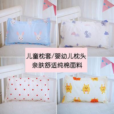58913/梦安馨儿童纯棉卡通枕头全棉婴幼儿枕套学生婴儿枕芯珍珠棉荞麦枕