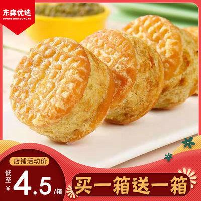 正宗绿豆糕点老式手工千层酥板栗饼香酥绿豆饼零食糕点整箱批发