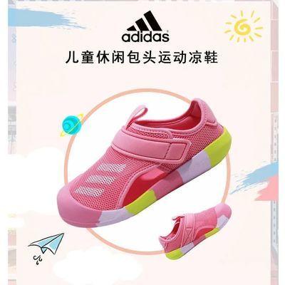 39832/新款儿童凉鞋女夏时尚外穿男童凉鞋魔术贴包头运动鞋沙滩宝宝凉鞋
