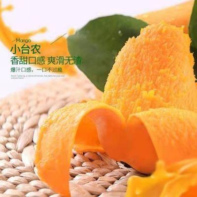 【老树芒果】云南小台农芒果新鲜水果10斤整箱包邮非海南贵妃芒果