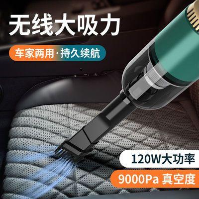 28329/车载吸尘器车用无线充电家用手持小型车内大功率吸力强力迷你便携