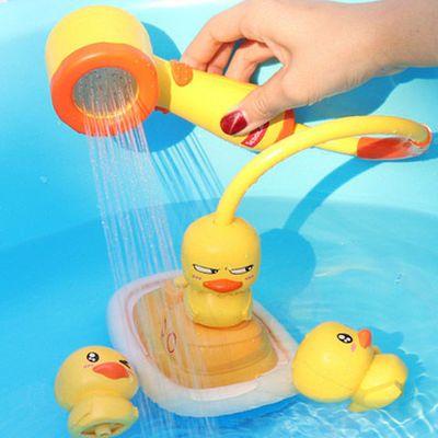 39220/电动花洒小黄鸭宝宝洗澡儿童玩具喷水小鸭子男孩女孩婴儿戏水套装