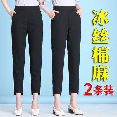 1-2件装/九分裤女夏季薄款冰丝休闲裤子女宽松显瘦哈伦七分小脚裤