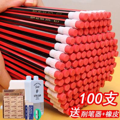 梵宁HB大皮头铅笔小学生书写铅笔六角无铅毒儿童幼儿文具套装批发