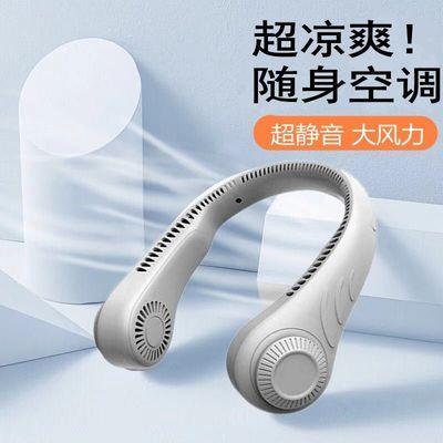38945/无叶挂脖小风扇便携式迷你懒人静音可充电户外随身大风力头戴电扇