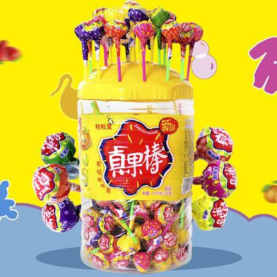棒棒糖批发罐装150支混装水果味20支儿童奖励零食装婚车真果棒