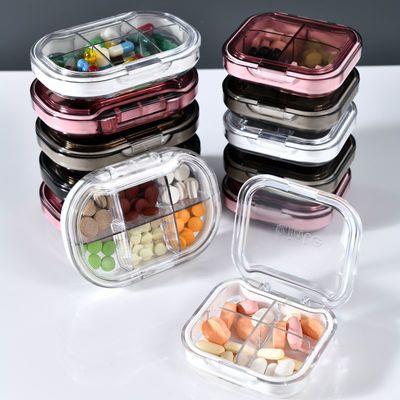 36356/随身携带迷你七天大容量药盒分装便携式封密小药箱