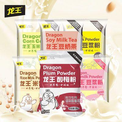 龙王红枣豆浆粉480g速溶即食红枣味豆粉营养早餐冲饮粉实惠装
