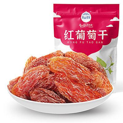 阳光天山圣果红葡萄干100g新疆特产大粒特级水果干孕妇小吃零食