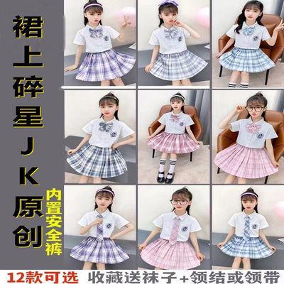 32707/儿童jk制服百褶裙正版9岁小学生春季10岁儿童短裙校服学院风套装