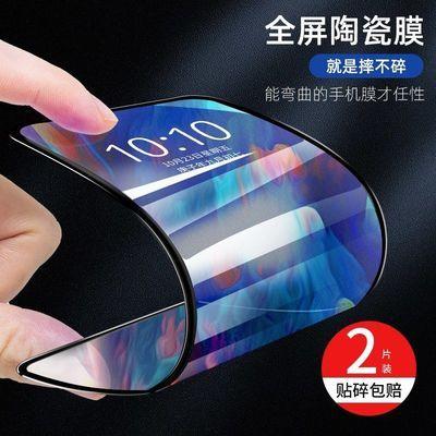 26162/iPhone12陶瓷膜苹果11钢化膜防摔x/7/8/6全屏覆盖软膜手机膜xr/se