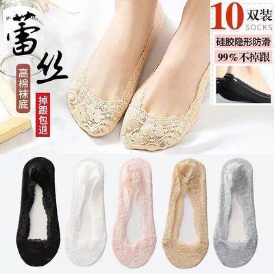蕾丝船袜女浅口隐形硅胶防臭防滑夏季冰丝薄款棉底袜