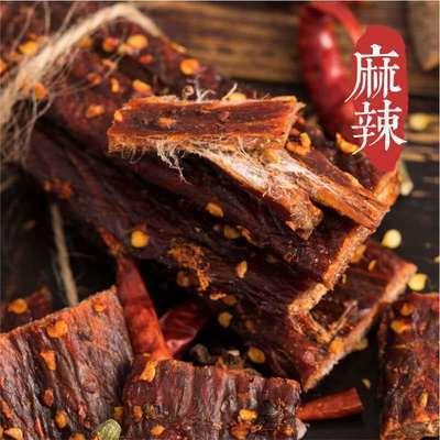 西藏特产正宗内蒙古风干牦牛肉干超干四川手撕牛肉干休闲麻辣零食