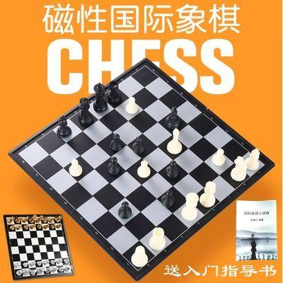 73787/国际象棋磁铁带棋盘小学生儿童入门塑料超大号磁性便携益智可折叠