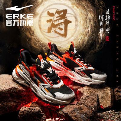 【浔系列·刑天】鸿星尔克运动鞋男2021夏季新款跑鞋复古缓震鞋子