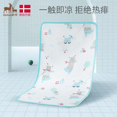 29118/欧孕竹纤维儿童凉席宝宝婴儿可用幼儿园凉席婴儿车凉席垫透气吸汗