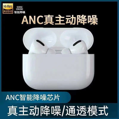 32032/华强北三代无线蓝牙耳机高音质双耳运动苹果安卓vivo华为OPPO通用