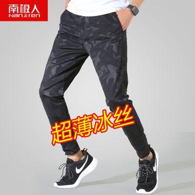 南极人运动裤夏季薄款冰丝透气男士宽松休闲长裤弹力迷彩束脚裤子