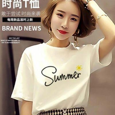 2021新款夏季白色t恤女短袖印花宽松休闲T恤韩版学生气质时尚百搭