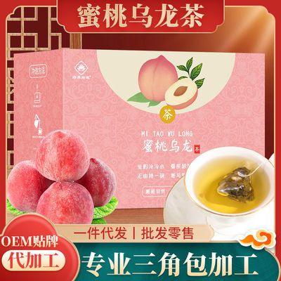 蜜桃乌龙荼茶包果茶水果茶养生茶花果茶学生茶花茶茶包冷泡果茶