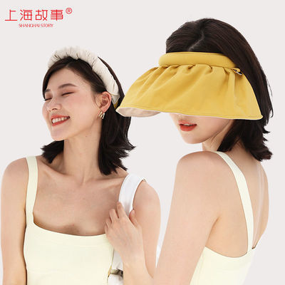 上海故事正品防晒帽女防紫外线贝壳帽遮阳帽骑车空顶太阳帽子女夏