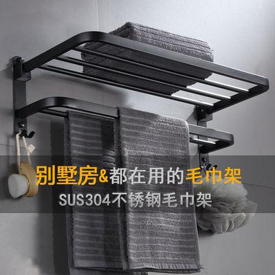37252/304不锈钢折叠毛巾架免打孔卫生间置物架浴室墙上壁挂家用浴巾架