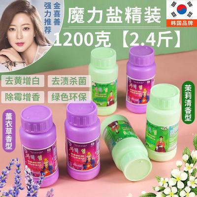 金喜善推荐韩国出品魔力盐强力去污渍黄神器比爆炸盐彩漂粉更好洗