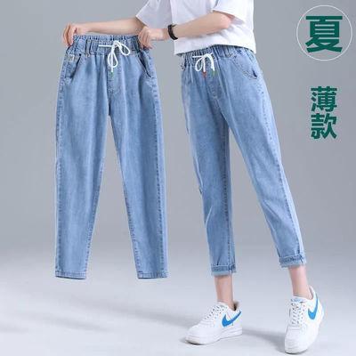 63635/夏季薄款高腰九分牛仔裤女2021新款八分破洞大码松紧腰宽松哈伦裤