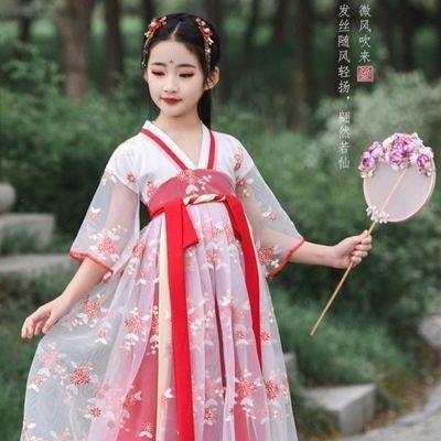 39685/六一女童夏款儿童古装超仙襦裙连衣裙12岁女孩樱花公主中国风