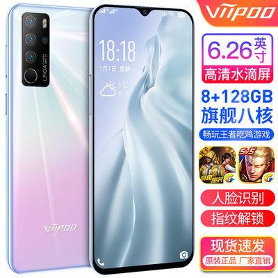 49300/viipoo P50pro 128G千元游戏机全网通4G智能手机老人机学生价便宜
