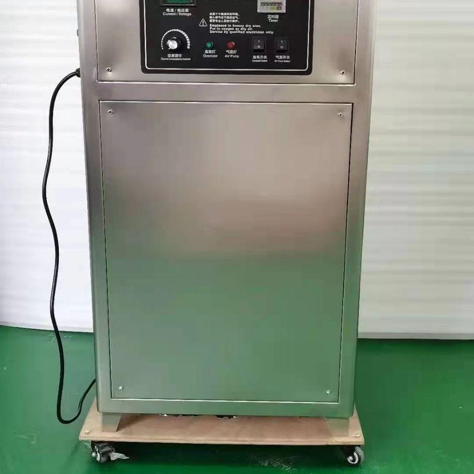 100g/h水处理臭氧机厂家,臭氧发生器,臭氧消毒机