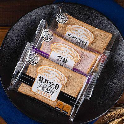 全麦黑麦吐司面包杂粮面包早餐面包批发特价整箱面包网红零食面包